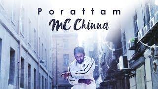mc-chinna-porattam-telugu-rap-2019-mc-thalaivas