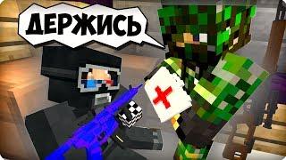 Этот снайпер спас меня [ЧАСТЬ 19] Зомби апокалипсис в майнкрафт! - (Minecraft - Сериал)