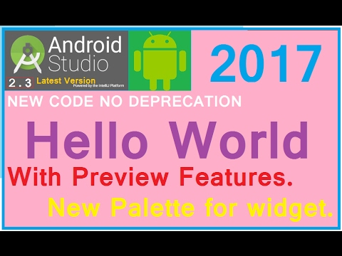 ANDROID STUDIO 2.3.1 tutorial (Hello world) Make your first app. NEW (2017)