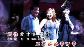 苏家玉 - 回眸一笑 [家玉户曉14]