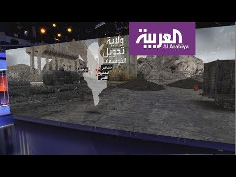 تونس تسنأنف إنتاج ونقل الفوسفات