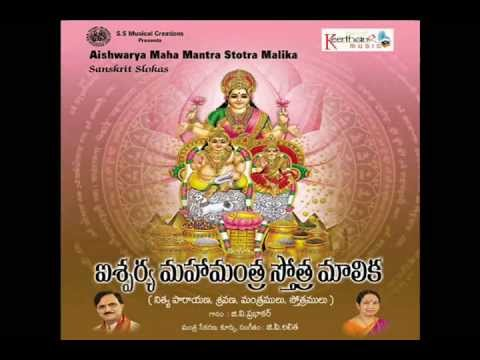 angaraka runa vimochana stotram in telugu pdf free download