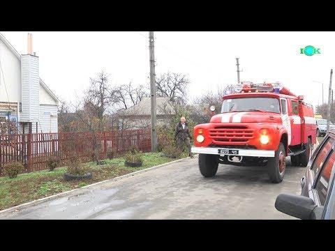 """Пожежа на вулиці Лиманній, що у мікрорайоні приватної забудови """"Піддубне"""""""
