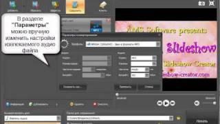 Как извлечь звук из видео(Видеоурок о том, как можно извлечь звук из видео файла с помощью программы 3GP Конвертер Ультра., 2011-04-05T13:06:47.000Z)