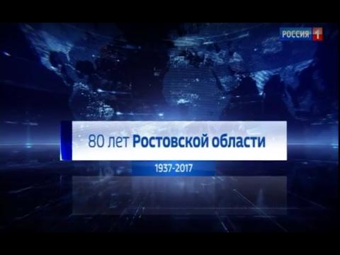 Сайт знакомств Ростова -