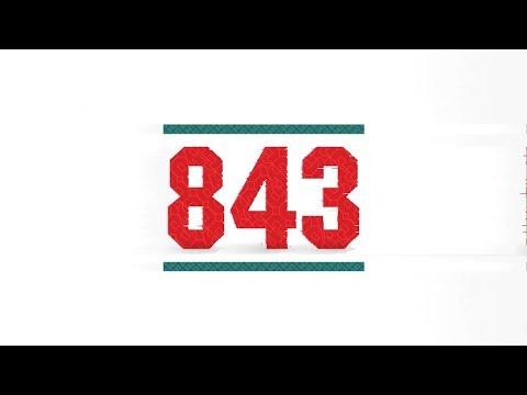 #нашкод843 | Новая креативная концепция «Ак Барса»