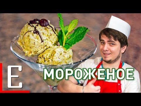 Тв кухня рецепты