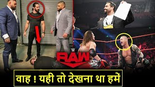'Aa Gye Asli SETH🔥' Seth & AOP JOINS, Rusev & Lana Divorced, Randy Trick - WWE Raw Highlights