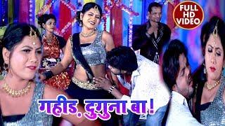 हई ढोरी त खाली नमूना बा एकरा निचे   Lucky Masum And Anita Siwani का सुपर हिट सांग   Bhojpuriya Masti