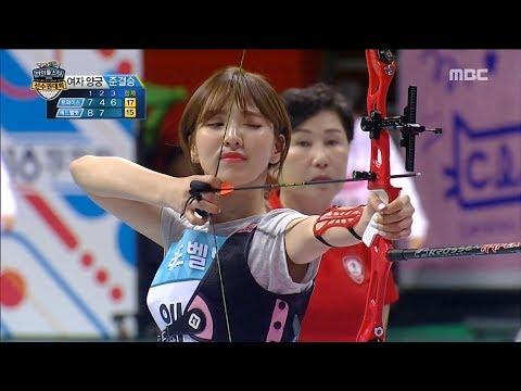 [HOT] fire 10 points in the archery field ,아이돌스타 육상 선수권대회 20180925
