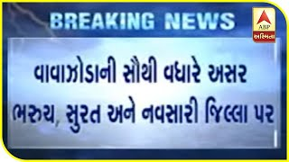Cyclone Nisarga: Affected Areas Will Be Bharuch & Surat | ABP Asmita