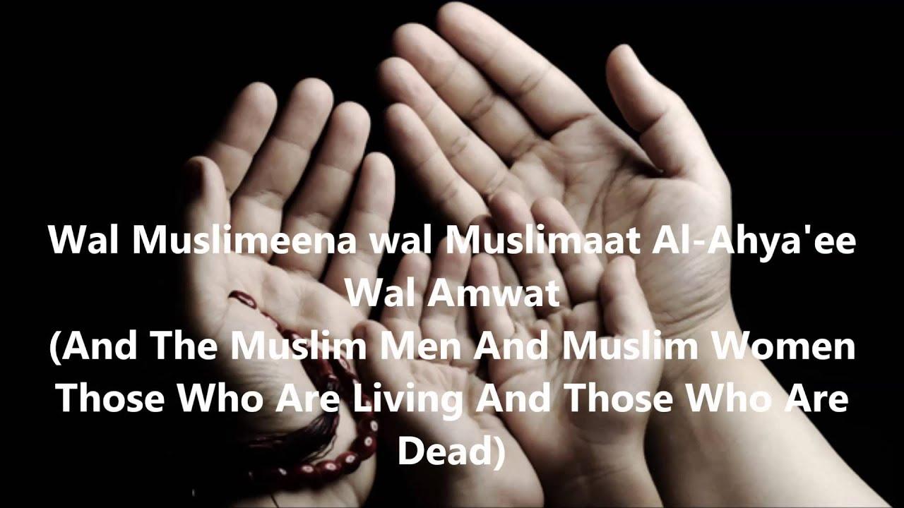 Beautiful Ramadan Dua wit Arabic/English Translation