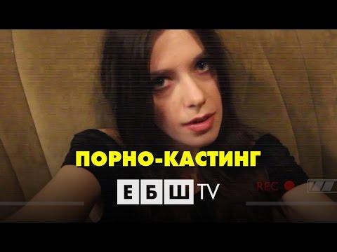 порно развратзнакомства в москве