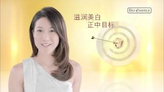 Bio-essence Birds Nest Nutri Collagen Whitening_ Linda Chung Thumbnail