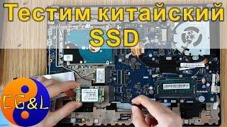 Хватит тормозить! Ускоряем компы китайскими SSD(В этом видео мы проведем обзор и тестирование твердотельного (SSD) накопителя KiNgSHARE KM300128SSD 128G формата mSATA...., 2015-05-04T13:49:21.000Z)
