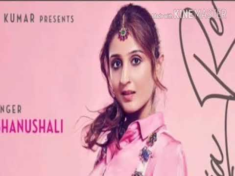 Leja Leja Re Mahki Rat Me Ringtone Dhvani Bhanushali Ringtone New Romantic Ringtone hindi Ringtone L