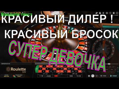 """КАК  НАДО  НАГИБАТЬ  КАЗИНО  РУЛЕТКУ """" ИГРАЯ ПО СПЛИТАМ )))"""