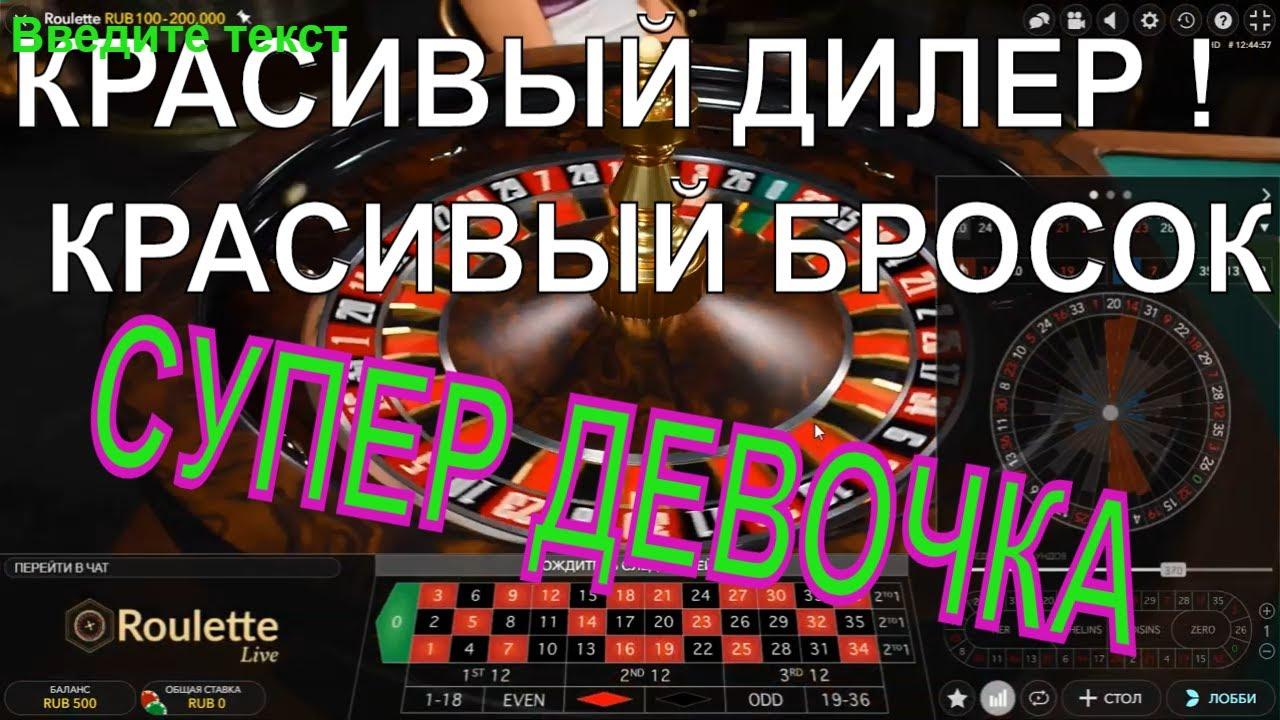 КАК  НАДО  НАГИБАТЬ  КАЗИНО  РУЛЕТКУ  ИГРАЯ ПО СПЛИТАМ )))