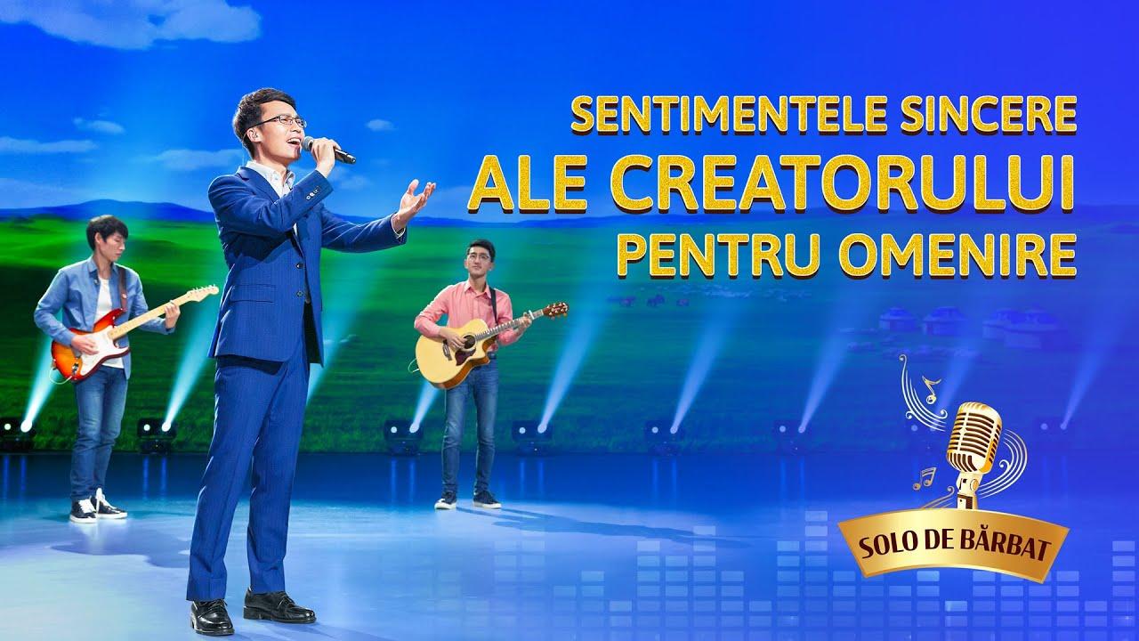 """Cântec de laudă 2020 """"Sentimentele sincere ale Creatorului pentru omenire"""""""