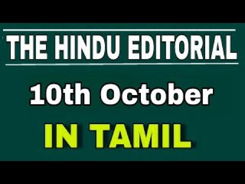 10th October Hindu editorial Analysis in Tamil for UPSC