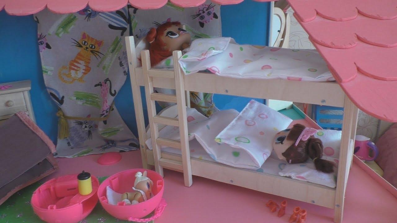 Сериал кукольный домик куклы Лол ложатся спать - YouTube