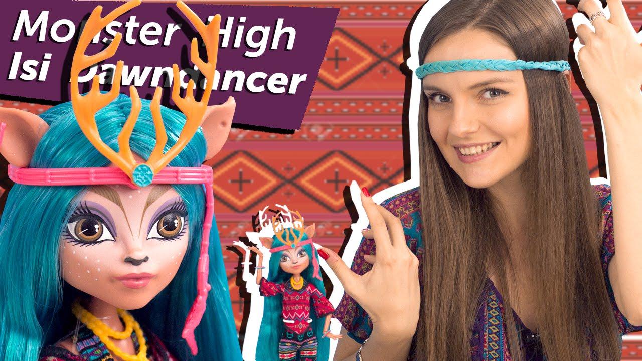 Накладные ресницы Распаковка Косметики Монстер Хай Monster High .