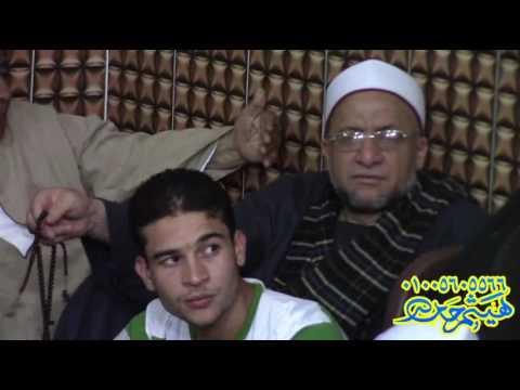 المبتهل الشيخ فرحان عبد المجيد من أمسية أداعة القران الكريم من مسجد الفاروق المحسمة القديم الاسماعيل
