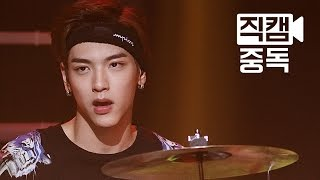 [Fancam] Jae Hyun Of N.Flying(엔플라잉 재현) Awesome(기가 막혀) @M COUNTDOWN Rehearsal_150521