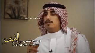 شيلة الجنوبي عبدالله ال مخلص وغريب ال مخلص وشاعر محمد الغبر ) تصميمي 🕊🧡.