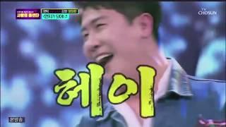 """미스터트롯 사랑의콜센타 신청곡 """"먼지가 되어"""""""