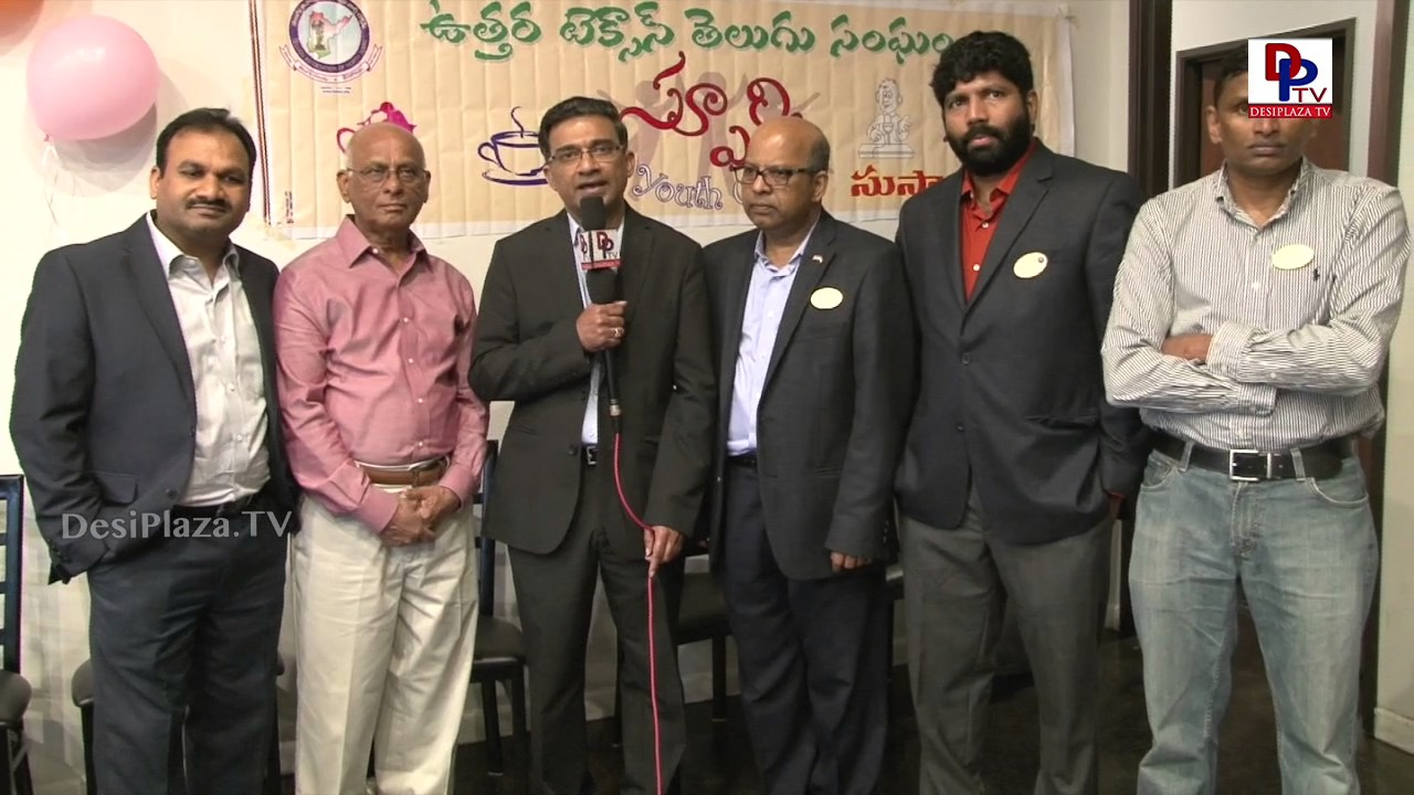 Vijaya BasavaRaju, Guest speaker at 'Moms with Teens' event speaks to DesiplazaTV || Dallas || USA