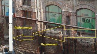 видео Уничтожение Политехнического музея