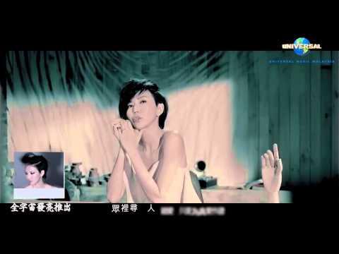 Universal Music Stefanie Sun