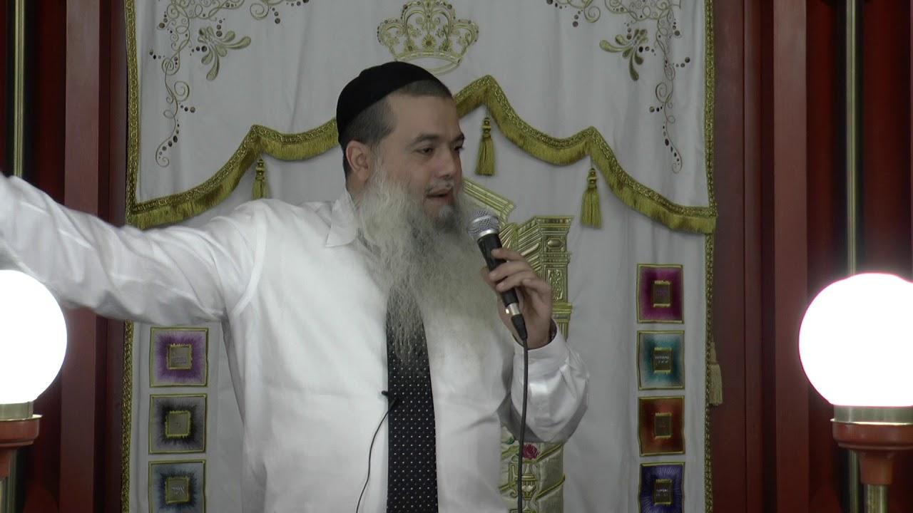 אתה המלך - הרב יגאל כהן HD - רמת גן