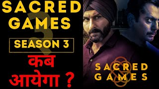 Is there a Sacred Games Season 3 | Release News | Season 3