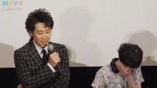 原田知世、大泉洋/『しあわせのパン』初日舞台挨拶 (関連記事はこちら...