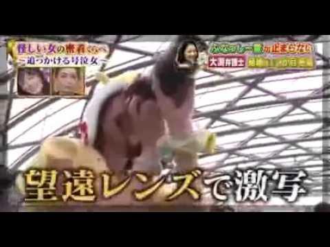 【美人すぎる弁護士】大渕愛子出演動画集16
