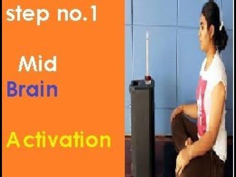 Midbrain activation in hindi || हिंदी में || midbrain activation in pune Step-1