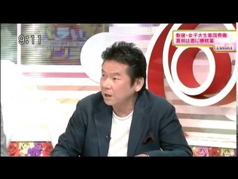 明治大学クライス脱糞・薬物・強姦事件@新宿 Meiji University Kreis defecation, Drugs, rape @ Shinjuku