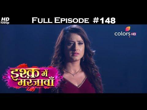 Ishq Mein Marjawan - 14th April 2018 - इश्क़ में मरजावाँ - Full Episode