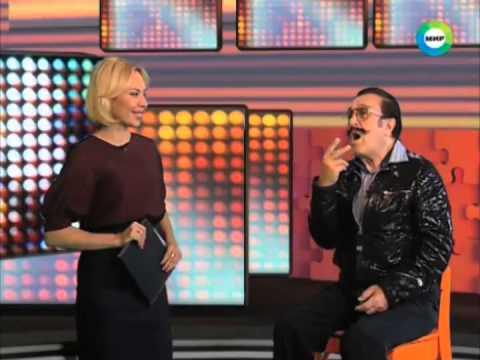 Мир TV «Ещё не вместе» – Вилли Токарев