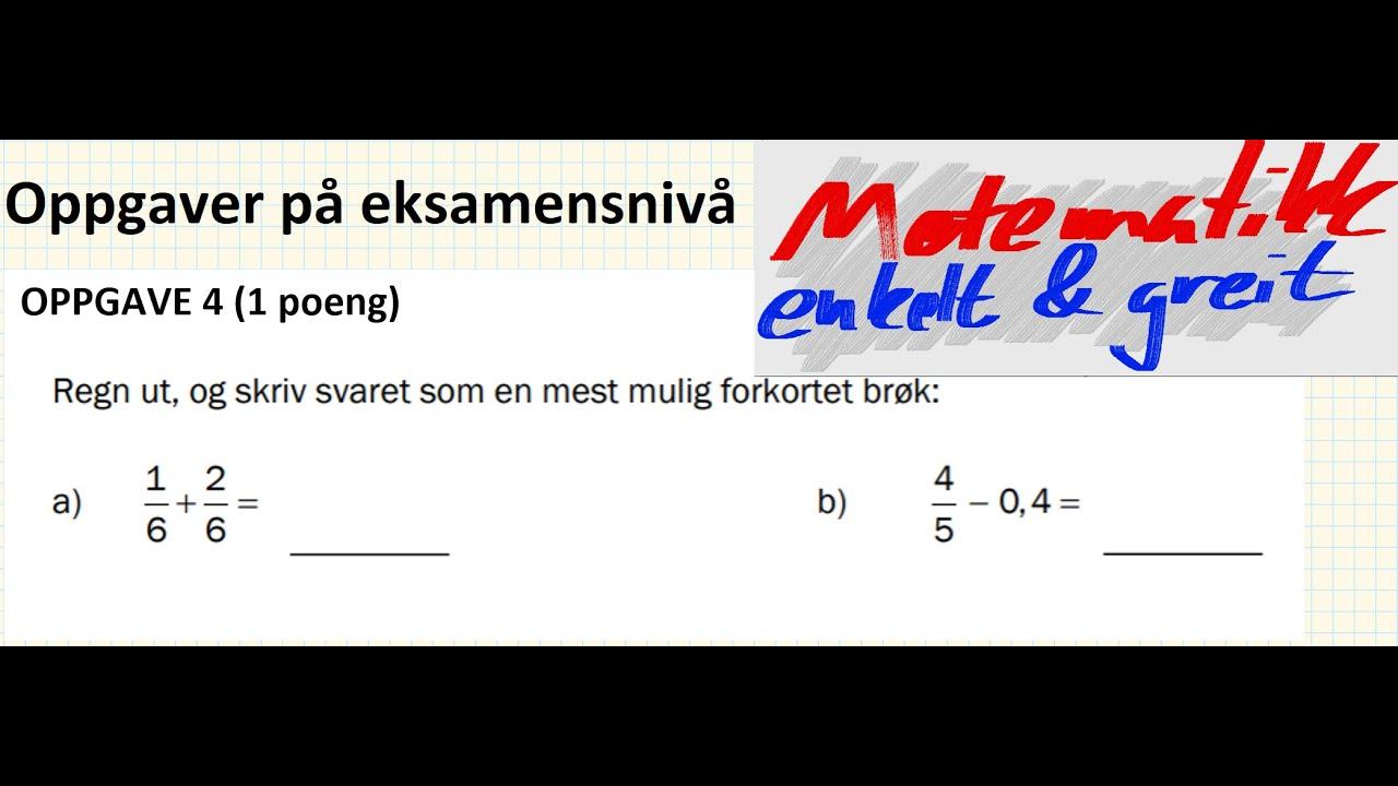 d1o4 - Tall og tallregning - Brøkregning