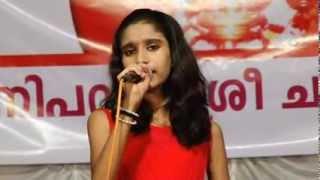 Anjana Silayil - Saveri Bidul