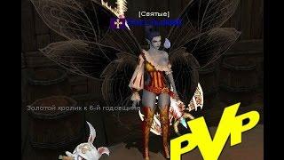 Карос: Бесстыжий. поведение чары в PVP