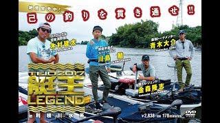 夏休み特別企画! DVD「艇王レジェンド」よりDAY1無料公開中!