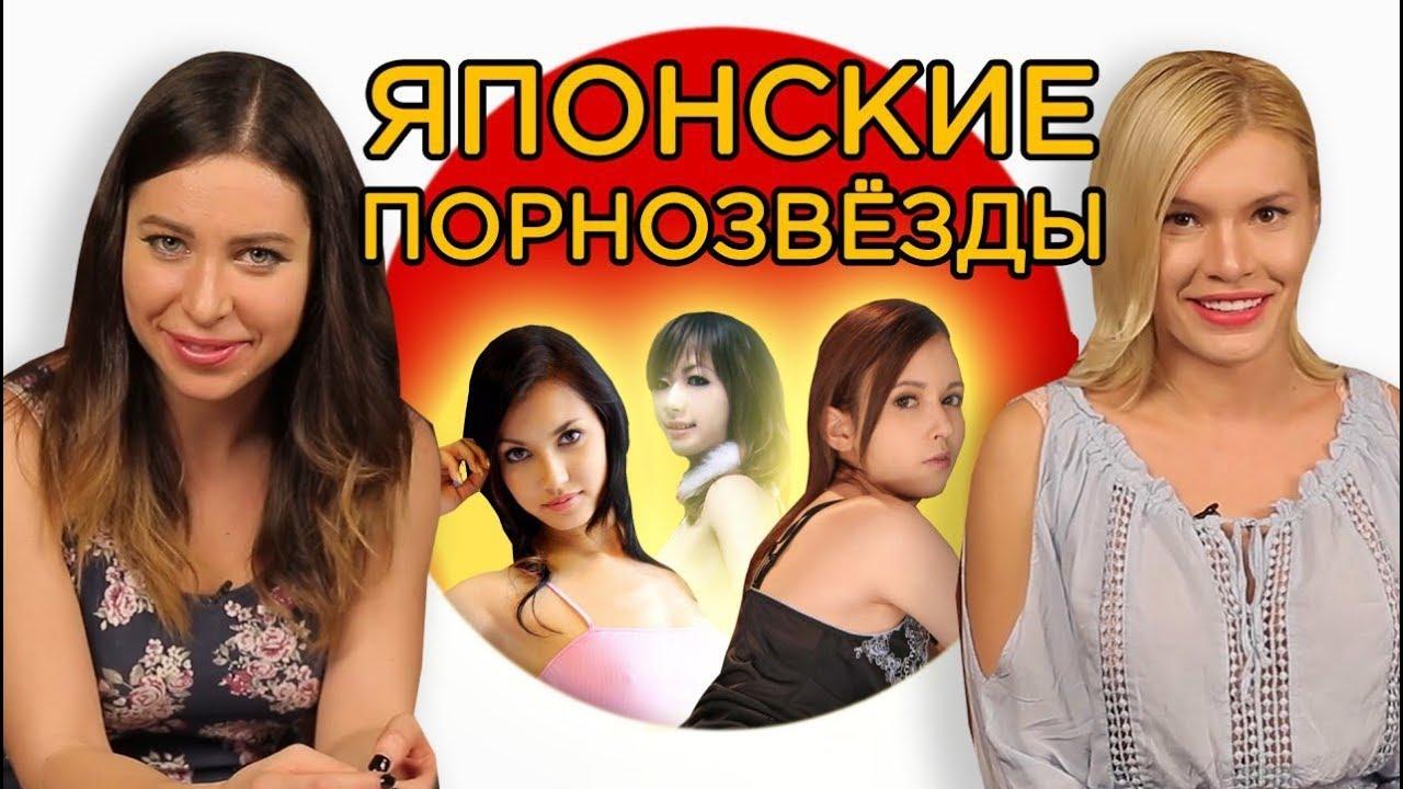 Смотреть фильм порнуха японское #12