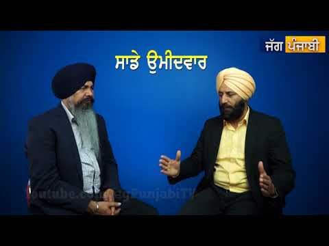 Why Jason Kenney is Better Choice for UCP ? | Happy Mann | Jag Punjabi TV