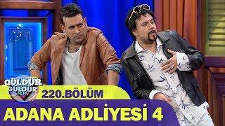 Güldür Güldür Show 220.Bölüm - Adana Adliyesi 4