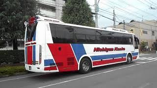 西郡観光バス