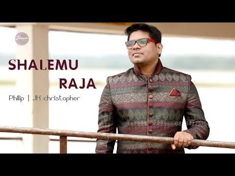 Shalemu Raja Song by Pr.Philip Gariki Music J K Christopher Latest Telugu Christian Songs 2018